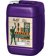 Грунтовка для пола AlinEX «PRIMER 2», 5 кг