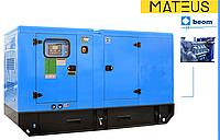 Дизельный генератор 55 кВт 380В MS01311 Mateus (в тихом кожухе)