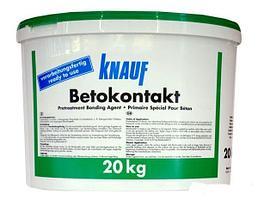 Грунтовка Knauf Бетоконтакт (20 л)