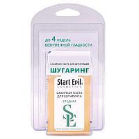 Набор для шугаринга Start Epil средний №92815