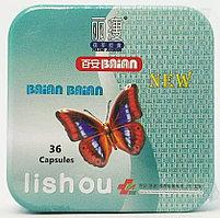 Лишоу (Lishou) капсулы для похудения железная банка
