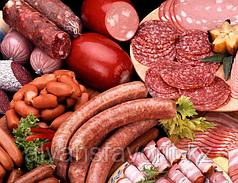 Минизавод для переработки мяса ИПКС-0201, 600 кг/смену