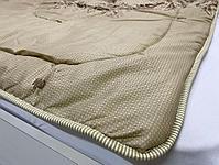 Одеяло  Верблюжья шерсть 155х205, фото 2