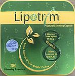 Капсулы для похудения Lipotrim ( Липотрим )