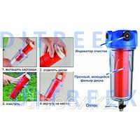 Магистральный фильтр с клапаном для определения загрязненности картриджа BR10RDF