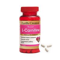 Капсулы для похудения L-Карнитин (30 капсул)