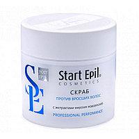 Скраб Start Epil против вросших волос с экстрактами морских водорослей 300 мл №95892