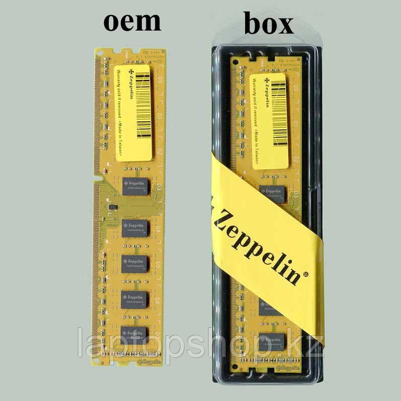 Память Dimm DDR II 2G 800 Mhz  Zeppelin box