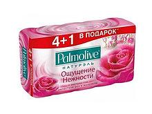 Мыло и антисептические средства