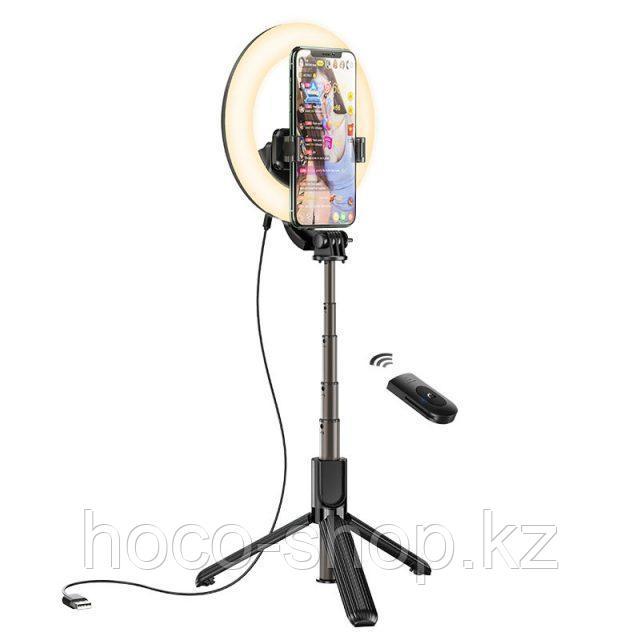 Лампа Hoco LV03 Showfull fill light live broadcast holder черный