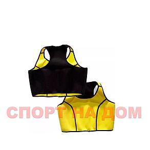 Женский топ для похудения SIBOTE (размер M), фото 2