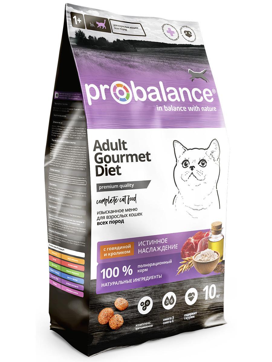 Пробаланс Сухой корм для кошек с говядиной и кроликом