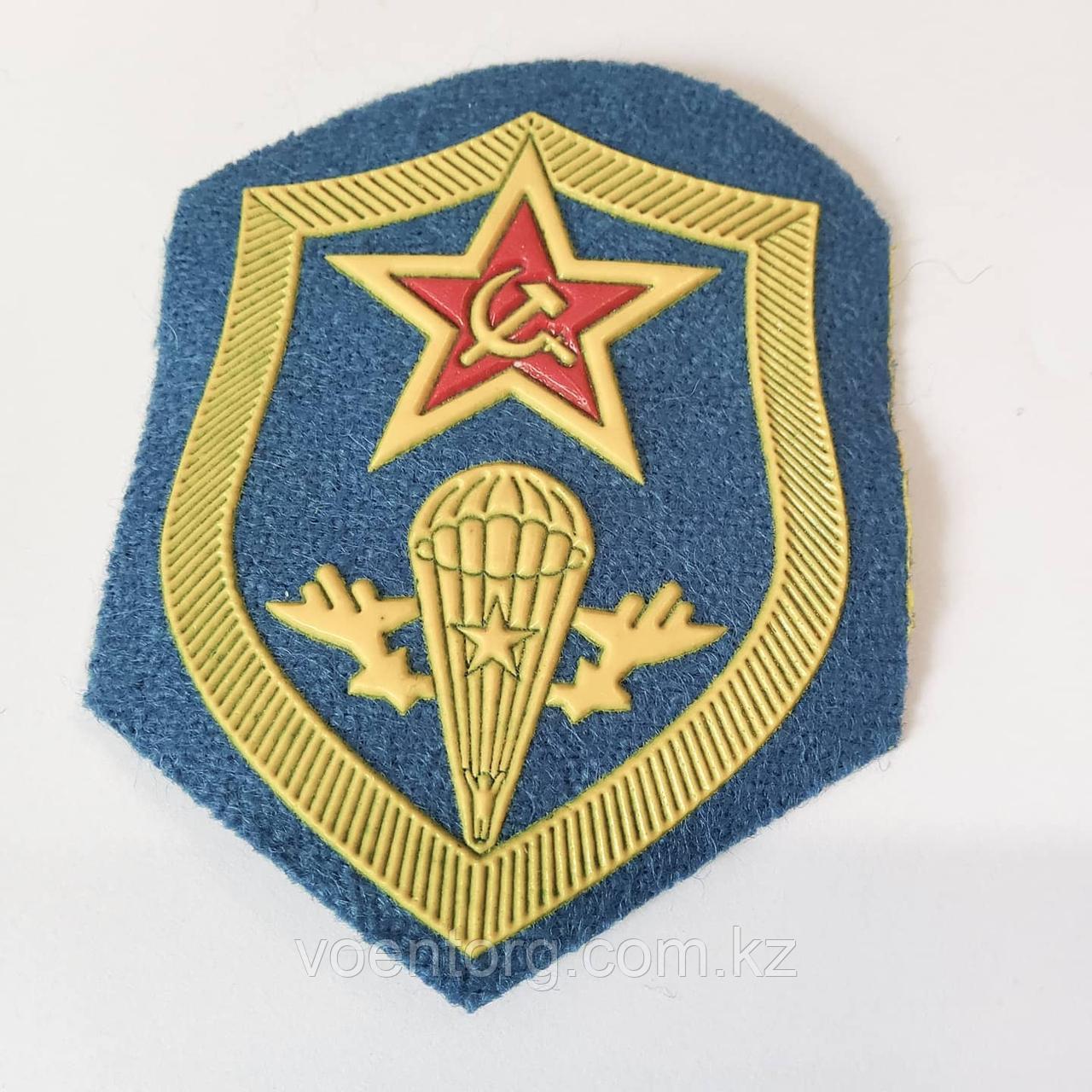Шеврон пластизолевый СА обр. 1969 г. ВДВ