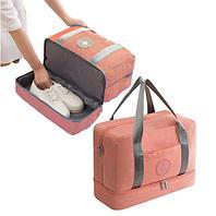 Водоотталкивающая сумка для путешествий трансформер непромокаемая персиковая