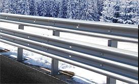 Дорожные ограждения 11 ДО-1-250 кДж У3