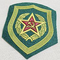 Шеврон пластизолевый СА обр. 1969 г. Пограничные войска