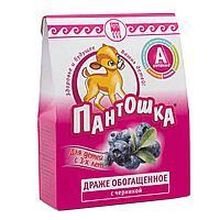 Драже «Пантошка-A», 80 г