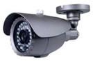 MSB-WV350/H33 - Цилиндрическая Цветная Видеокамера, 1/3 Sony 500 TVL, 3.6 mm