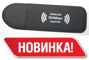 RT3070 WIFI USB Адаптер150Mbps