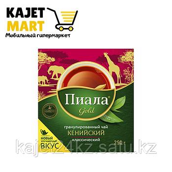 """Чай черный кенийский """"Пиала Gold"""", 250 гр"""
