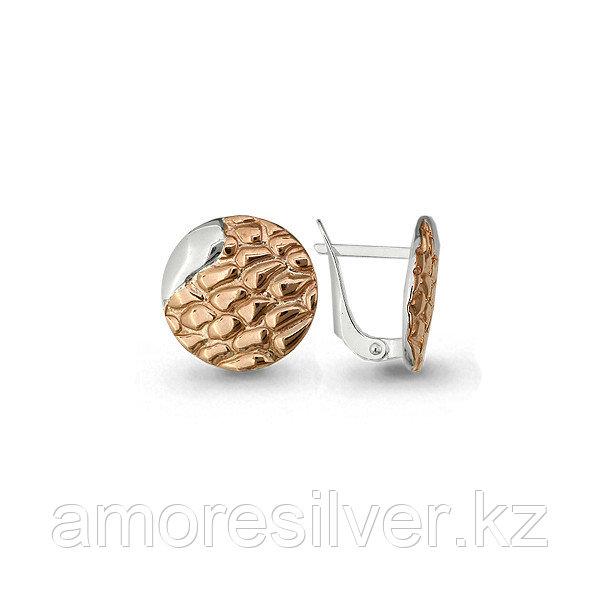 Серьги Аквамарин серебро с родием, круг 32143.5