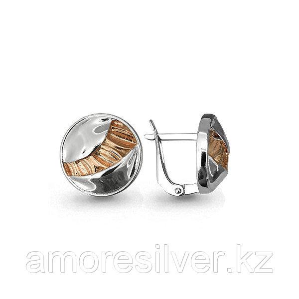 Серьги Аквамарин серебро с родием, круг 32154.5
