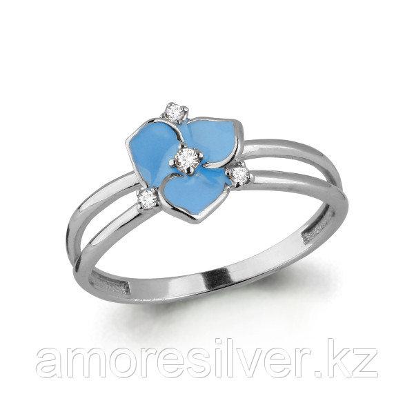 Кольцо Аквамарин серебро с родием,  64666А.5