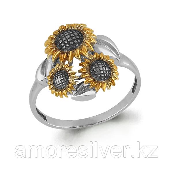 Кольцо Aquamarine серебро с родием, без вставок, флора 54488.5