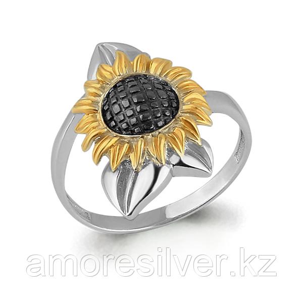 Кольцо Аквамарин серебро с родием, флора 54479.5