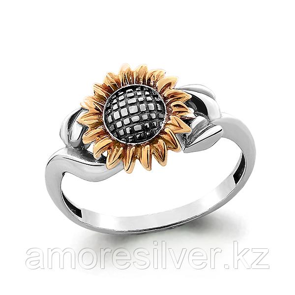Кольцо Аквамарин серебро с родием, флора 54483.5