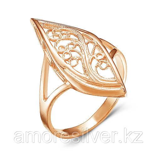 Кольцо Красная Пресня серебро с позолотой, ажурное 2308439