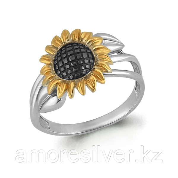 Кольцо Аквамарин серебро с родием, флора 54486.5