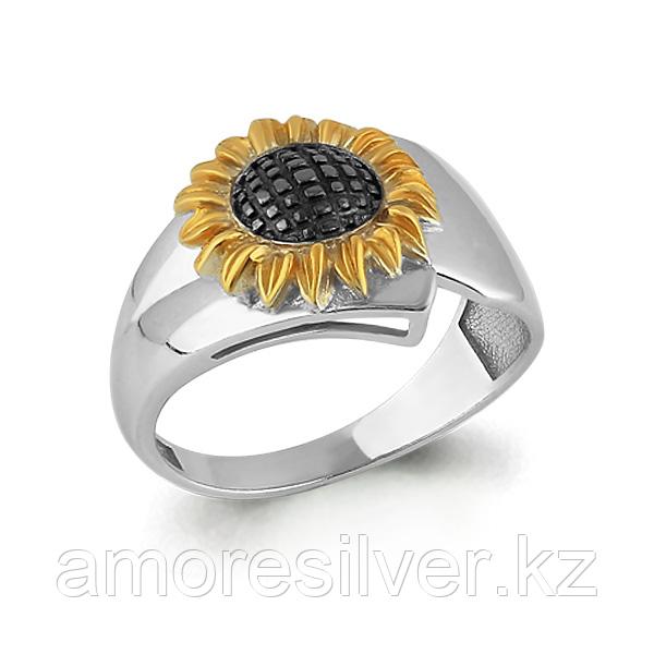 Кольцо Аквамарин серебро с родием, флора 54491.5