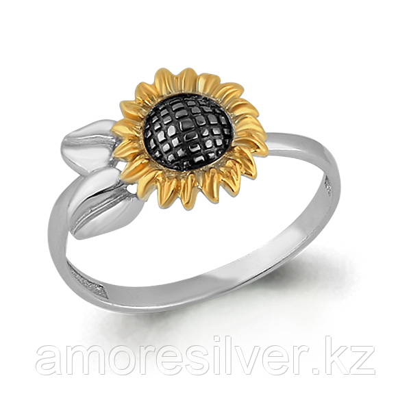 Кольцо Аквамарин серебро с родием, флора 54480.5