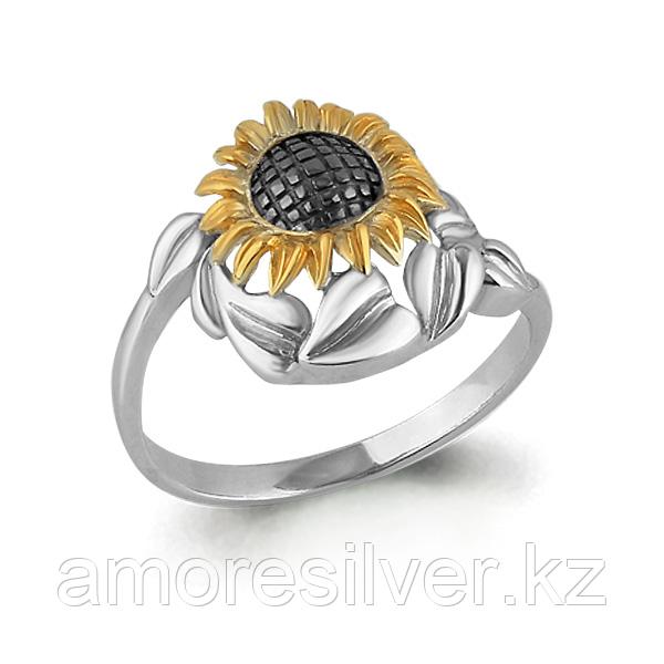 Кольцо Aquamarine серебро с родием, без вставок, флора 54487.5
