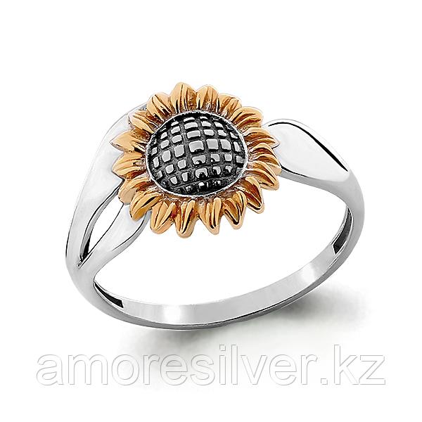 Кольцо Аквамарин серебро с родием, флора 54481.5
