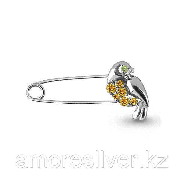 Брошь Aquamarine серебро с родием, хризолит цитрин, фауна 7272338.5