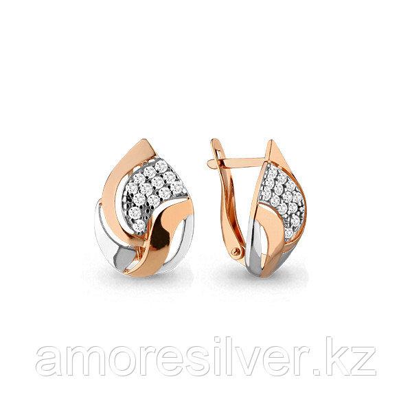 Серьги Аквамарин серебро с позолотой, фианит 45761А.6