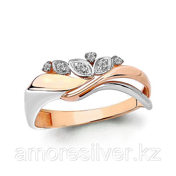 Кольцо Aquamarine серебро с позолотой, фианит, геометрия 64851А.6