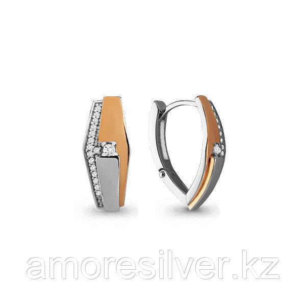 Серьги Аквамарин серебро с позолотой, фианит, геометрия 45749А.6