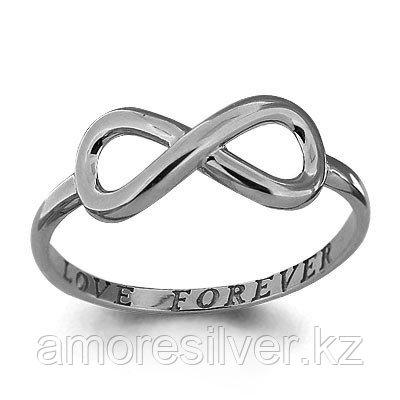 Кольцо Aquamarine серебро с родием, без вставок, бесконечность 52818.5