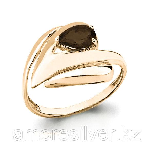 "Кольцо Aquamarine серебро с позолотой, раухтопаз, ""каратник"" 6590501.6"