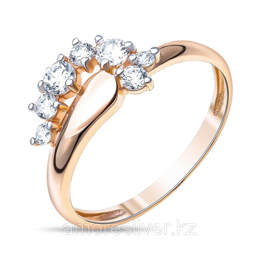Кольцо Аквамарин серебро с позолотой, фианит сваровски, дорожка 65677.6
