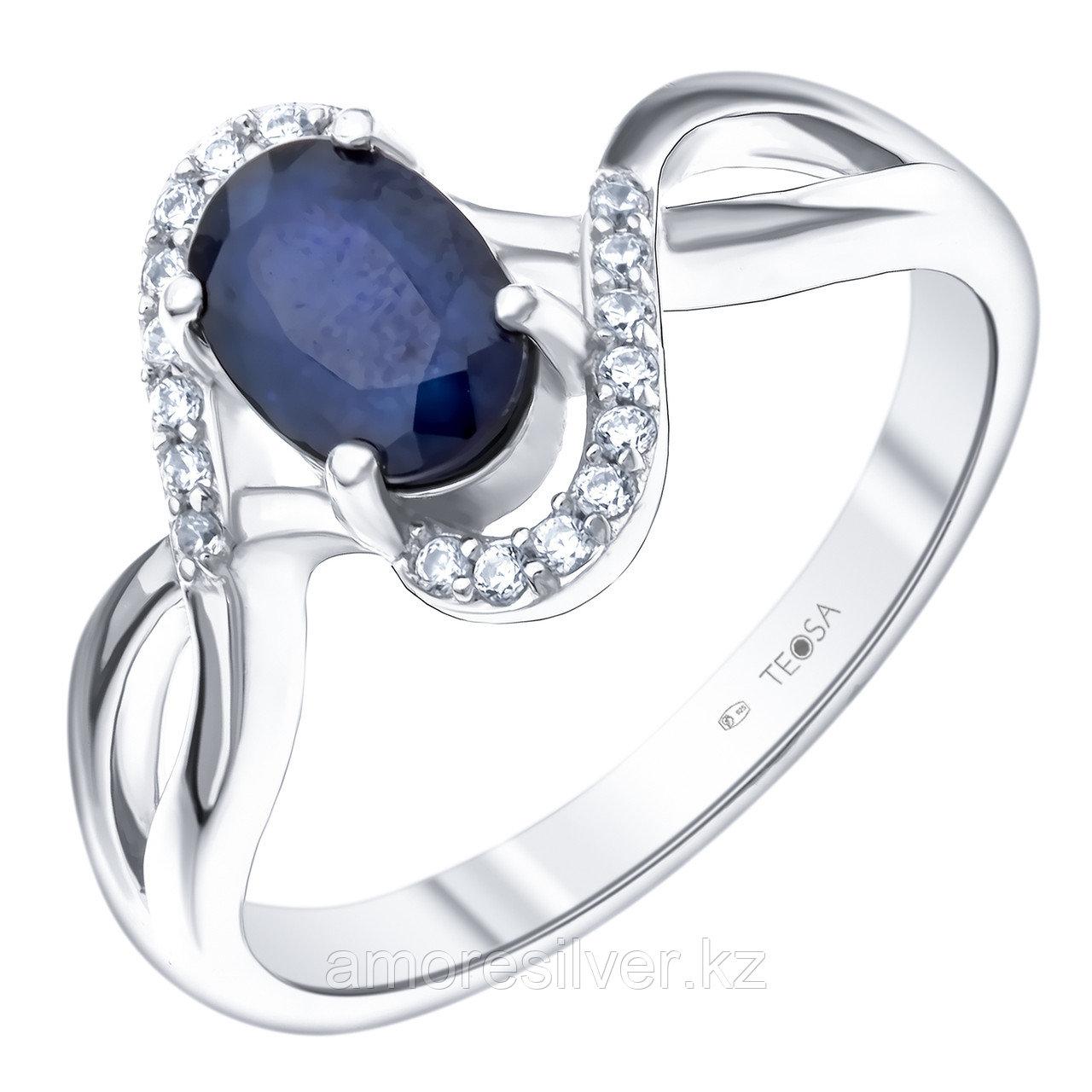 """Кольцо Teosa серебро с родием, сапфир фианит, , """"halo"""" R-DRGR00816-SP"""