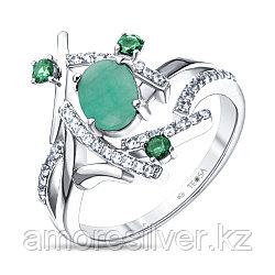 """Кольцо Teosa серебро с родием, изумруд фианит, """"halo"""" R-DRGR00832-EM"""
