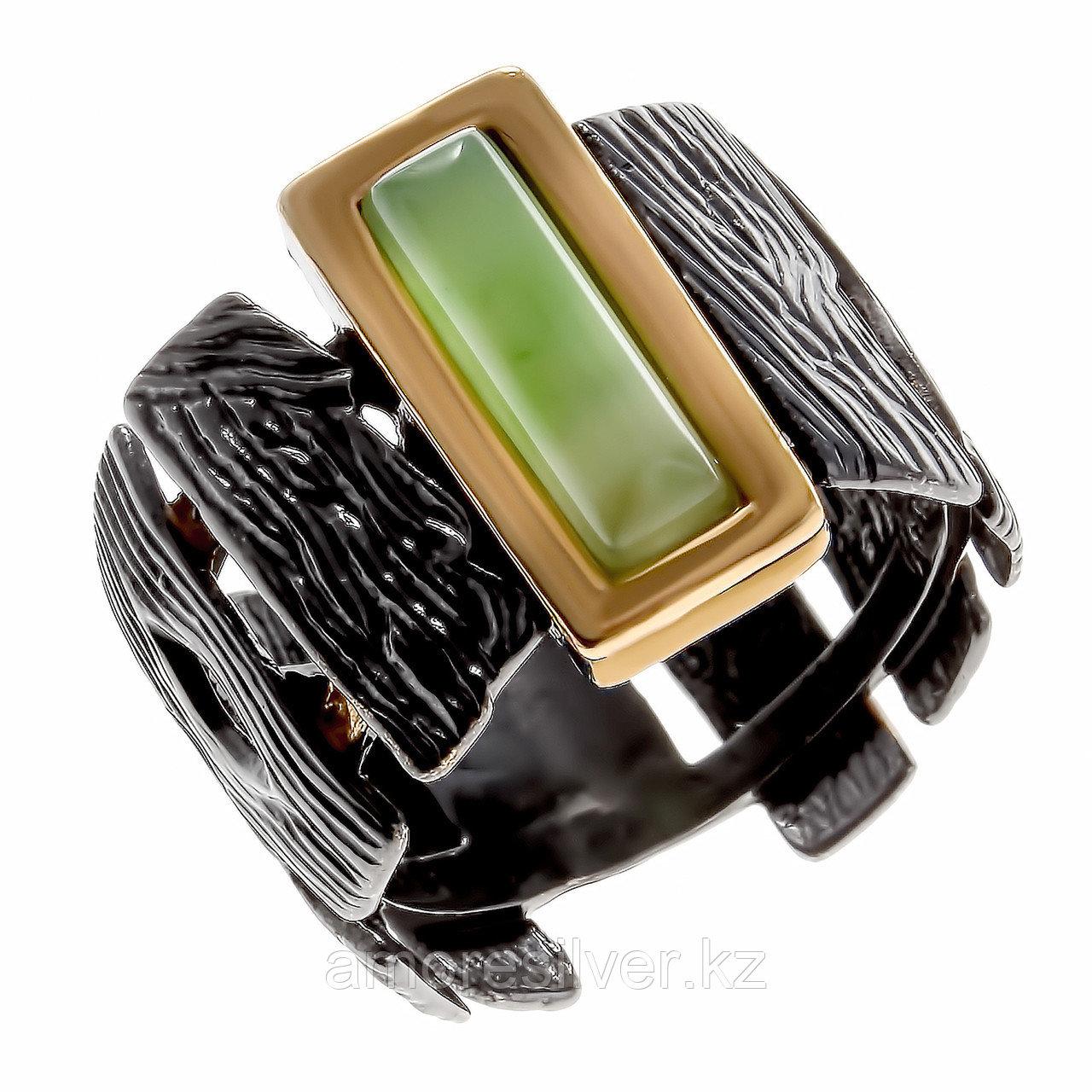Кольцо  , нефрит, модное 71801027