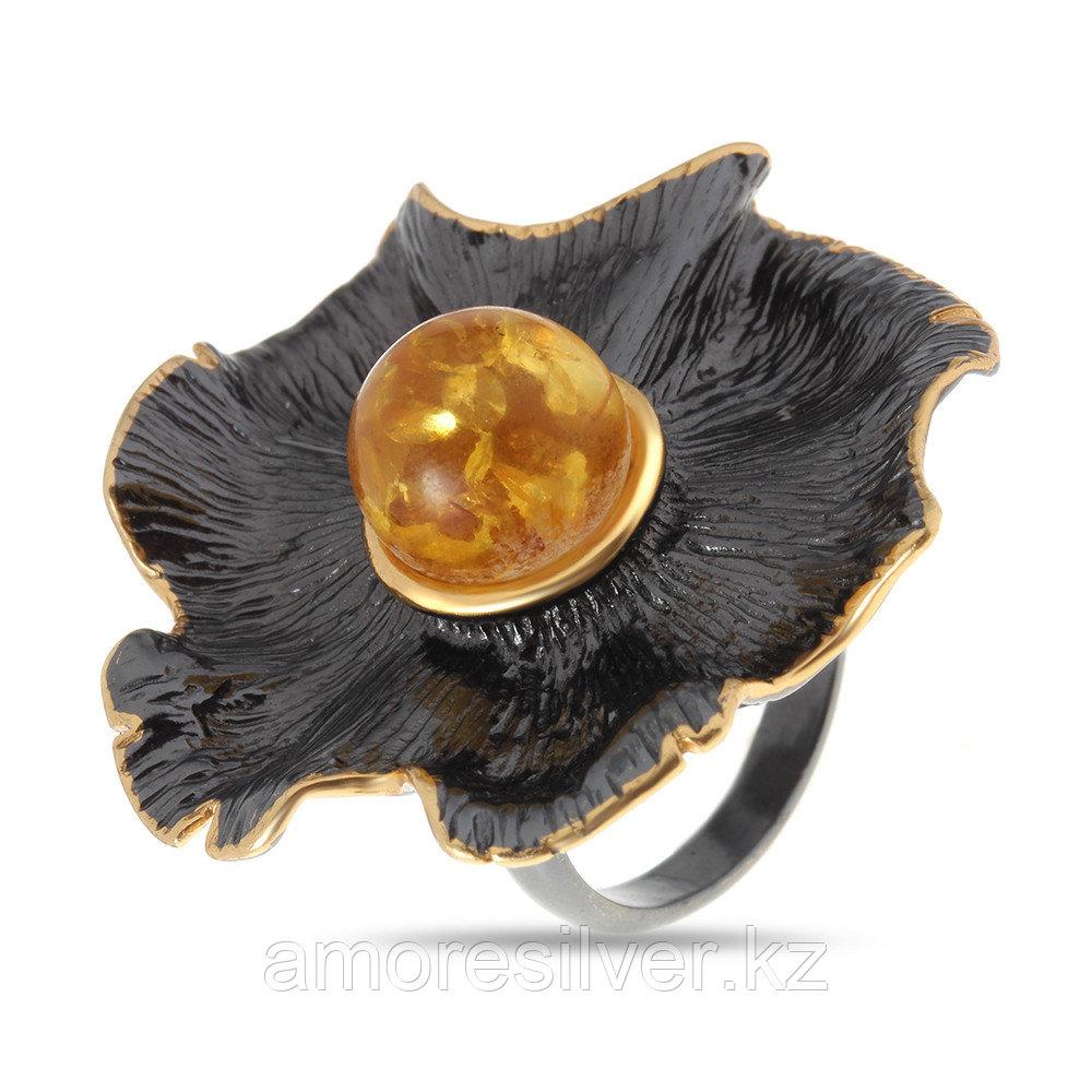 Кольцо  , янтарь 71161057