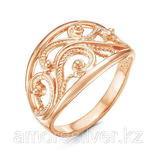 Кольцо Красная Пресня серебро с позолотой, ажурное 2309077