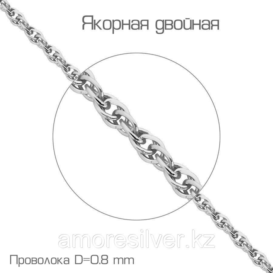 Цепь Teosa серебро с родием, без вставок, кордовая T-Ц1ЯК27РО010080