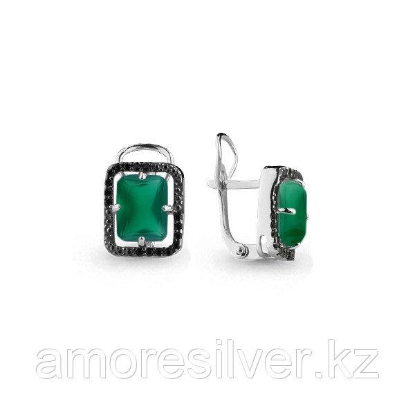 """Серьги Аквамарин серебро с родием, агат зеленый кристалл агат зеленый, """"halo"""" 4475209Ч.5"""